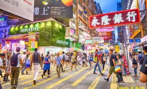 Hong Kong Visa and Immigration documentation required